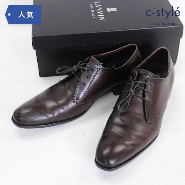 LANVIN Collection ランバン ストレートチップ シューズ 27cm レザー 革靴 ドレス ビジネス
