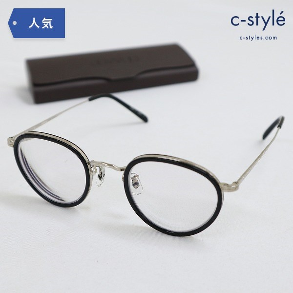 OLIVER PEOPLES オリバーピープルズ OP-505 LIMITED EDITION MP-2 46ロ24 148 雅 度入り眼鏡