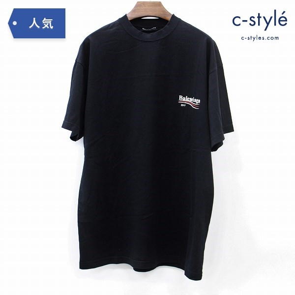 BALENCIAGA バレンシアガ 2017 ロゴ Tシャツ XS 半袖 プリント ブラック Uネック