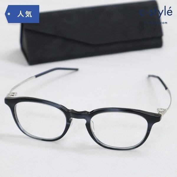 999.9 フォーナインズ 49ロ20 144 7932 チタニウム 眼鏡 純チタン アイウェア