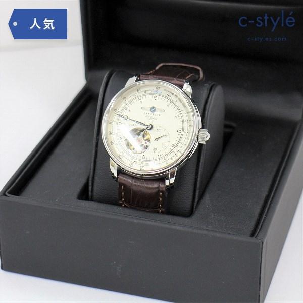 ZEPPELIN ツェッペリン 7662-1 Special Edition 100 Years 腕時計