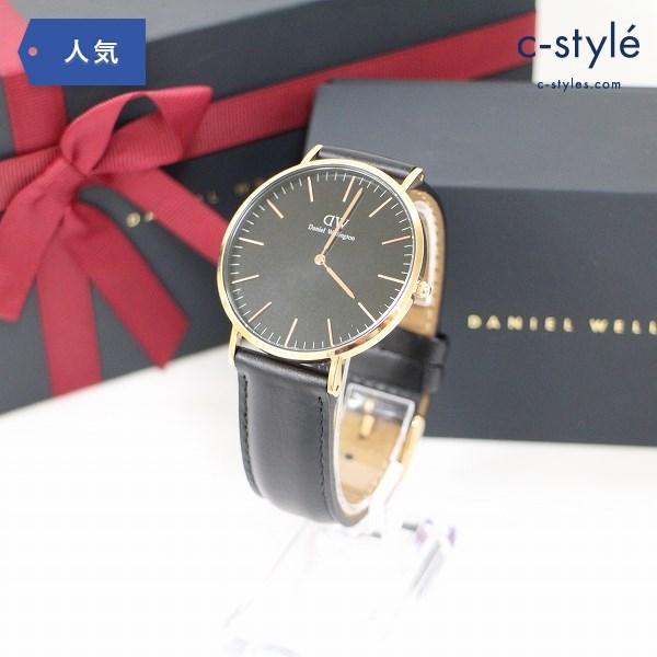 DANIEL WELLINGTON ダニエルウェリントン classic B40RB48 腕時計 黒文字盤 アナログ ミニマル
