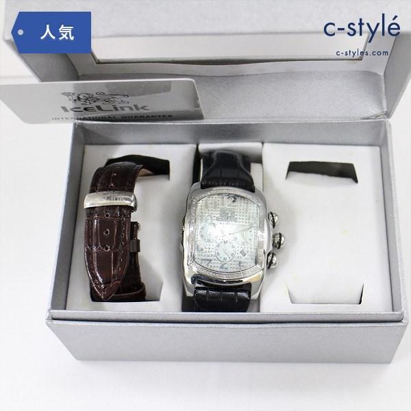Ice Link アイスリンク 腕時計 PHAT ICE ファットアイス ギャランティカード 交換ベルト付