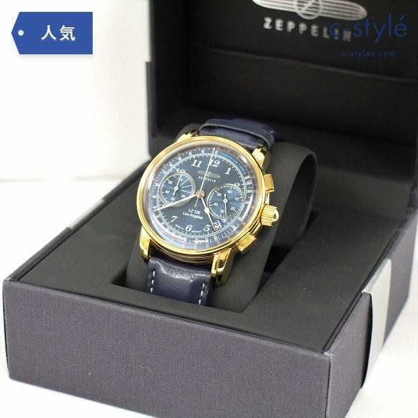 ZEPPELIN ツェッペリン 腕時計 LZ126 Los Angeles ロサンゼルス ネイビー文字盤 76163 ブルー