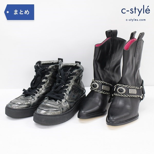 DIESEL ディーゼル レディース ショートブーツ size38 ブラック + ハイカット スニーカー size38 ブラック