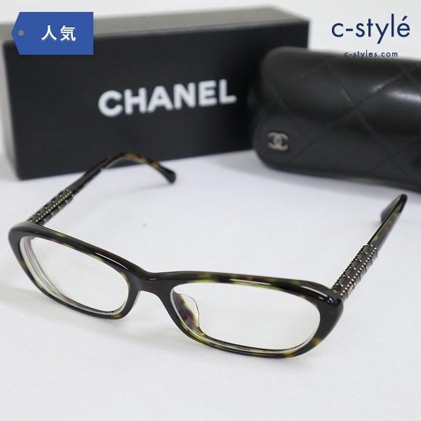 CHANEL シャネル 度入り眼鏡 ギャランティカード付き ココマーク ロゴ 3215-A C.714 55ロ16
