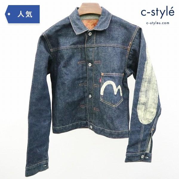 EVISU エヴィス Lot.1213 デニム ジャケット size36 No.2 1st 日本製 スタイルクラフト カモメ