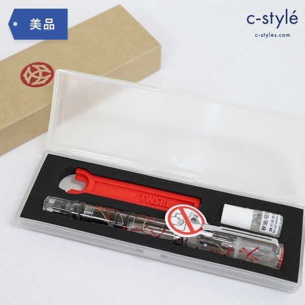 TWSBI ツイスビー 万年筆 ECO エコ 蒔絵 トンボ 吸入式 ペン 筆記用具 文房具