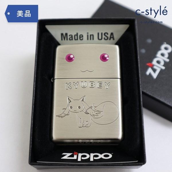 ZIPPO 魔法少女まどかマギカ キュゥべえ ジッポー ライター 喫煙具 まどマギ