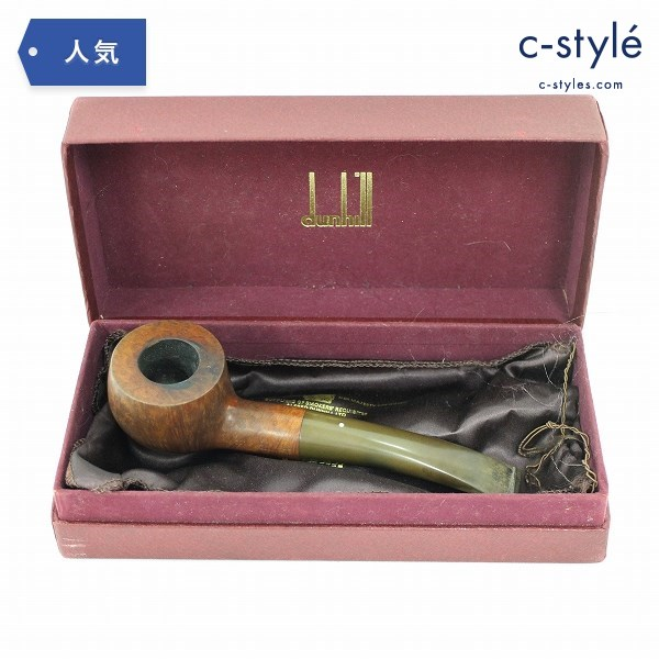DUNHILL ダンヒル Collector 001 MADE IN ENGLAND 20 パイプ 喫煙具 タバコ