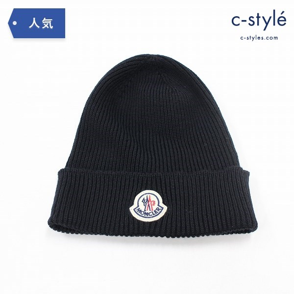 MONCLER モンクレール ニット キャップ ビーニー ニット帽 ウール イタリア製