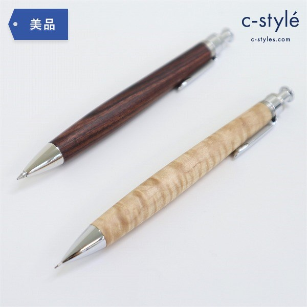 工房楔 キングウッド ボールペン + 楓ちぢみ杢 シャープペンシル