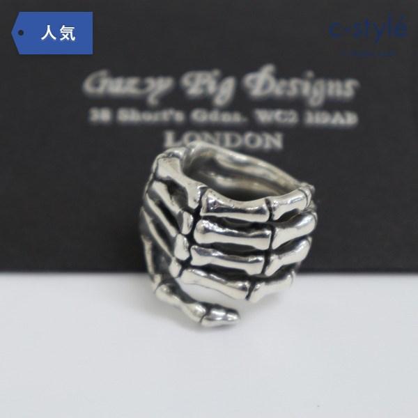 CRAZY PIG DESIGNS ボーンハンドスカル リング 23号 ギャランティーカード付き 指輪
