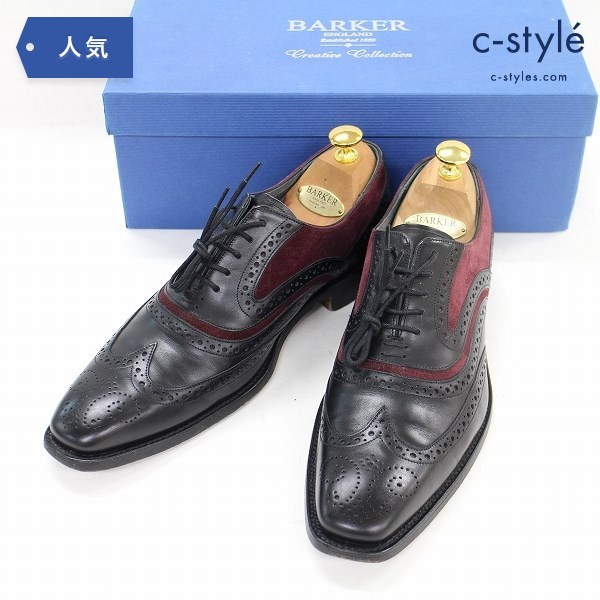 BARKER バーカー ウィングチップ レザー シューズ 7 1/2 MCCLEAN レザー 靴
