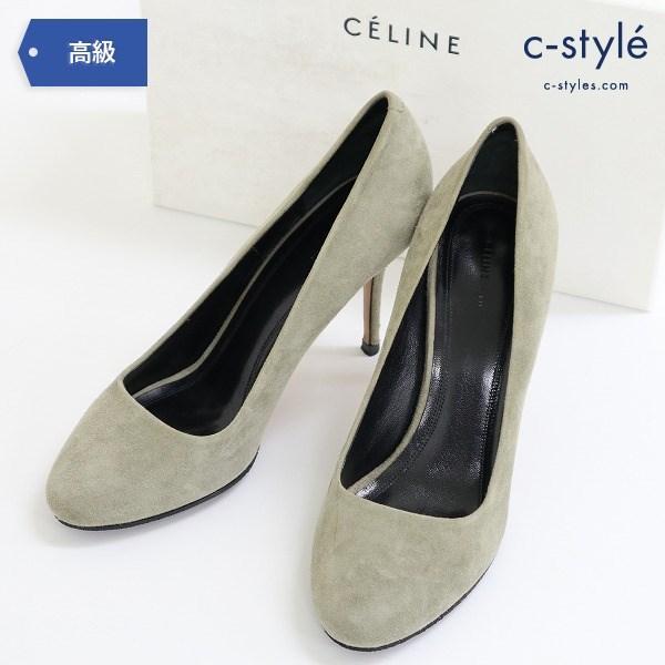 CELINE セリーヌ スウェード ハイヒール パンプス size38 ヒール9cm
