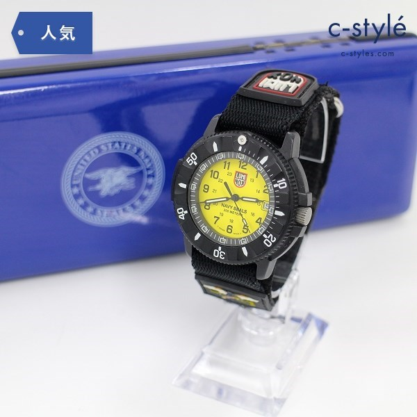 LUMINOX ルミノックス SERIES 3900 腕時計 ウォッチ ミリタリー ブラック 黒
