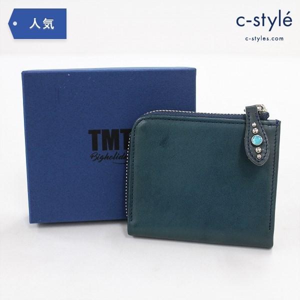 TMT 栃木レザー Lジップ マルチ ウォレット 財布 小銭入れ 緑