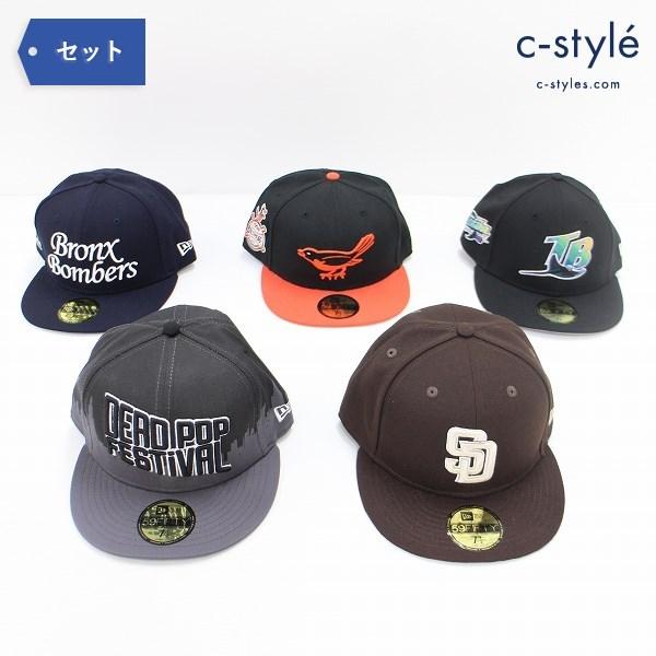 NEW ERA ニューエラ 59FIFTY 7 1/2 59.6cm キャップ 帽子 5点 MLB TB SD NY