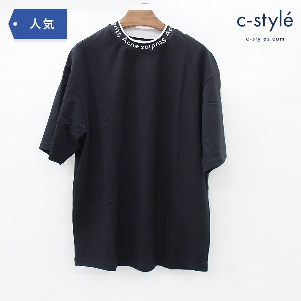 Acne Studios アクネストゥディオズ ブラック ジャガード ロゴ Tシャツ XXS