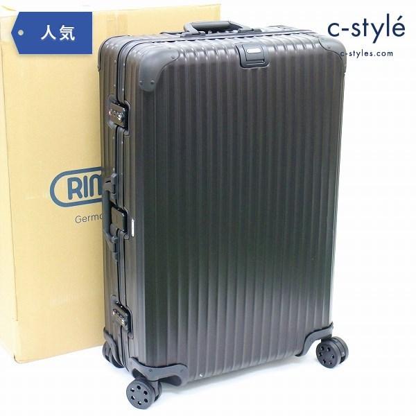 RIMOWA リモワ トパーズ ステルス スーツケース 85L