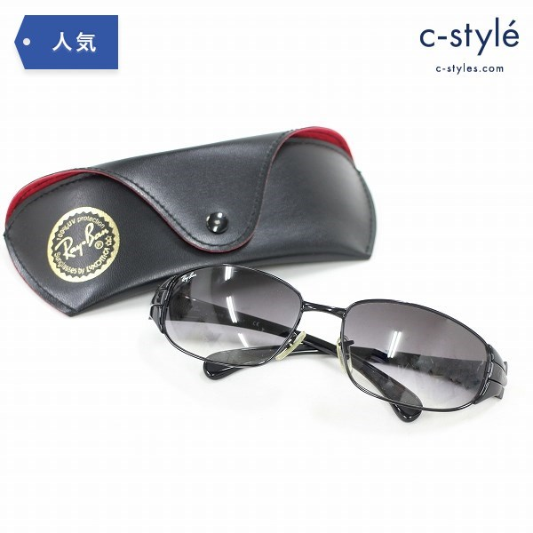 Ray-Ban レイバン サングラス RB3275 002/BG 61□17 アイウェア 眼鏡 ケース付