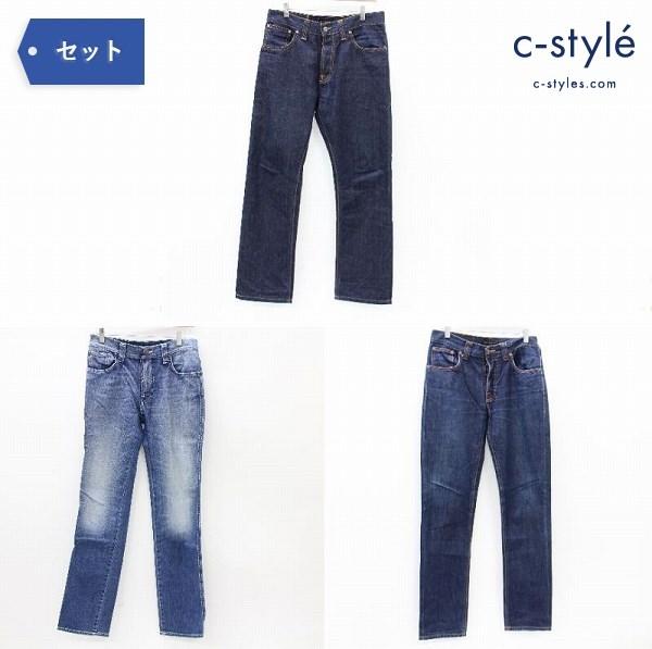 Nudie Jeans ヌーディージーンズ デニム パンツ W30・33 ジーパン テーパード