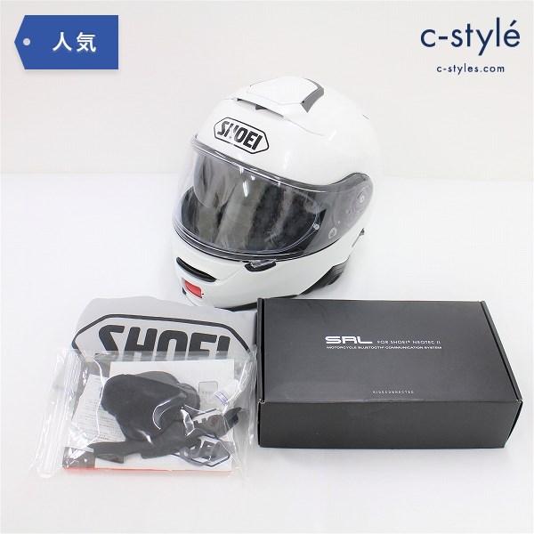 SHOEI NEOTECII ネオテック2 システム ヘルメット sizeM + SENA SRL インカム