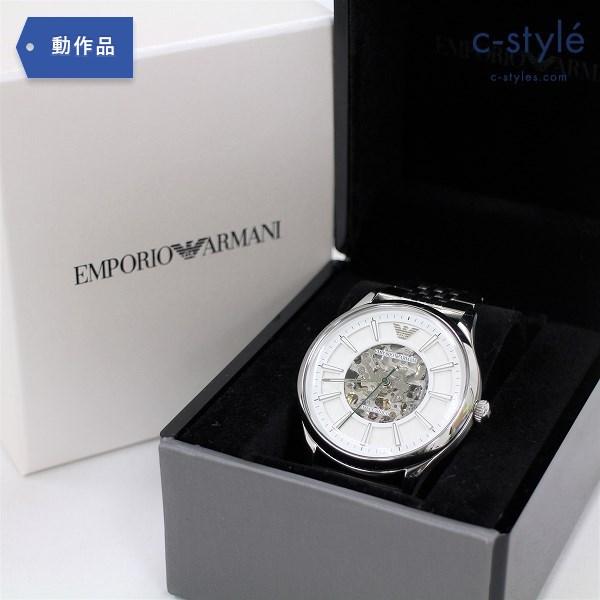 EMPORIO ARMANI エンポリオ アルマーニ AR1945 腕時計 自動巻き ウォッチ