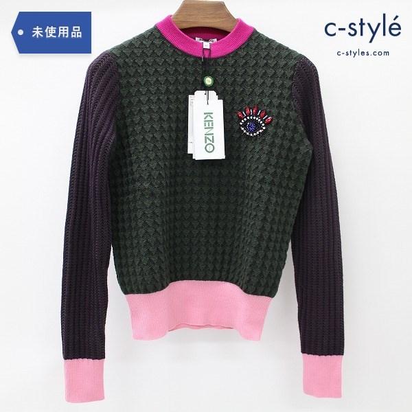 KENZO ケンゾー Beaded Eye Crest ウール セーター XS レディース
