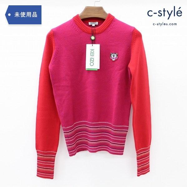 KENZO ケンゾー Classic Sweater セーター タイガー レディース