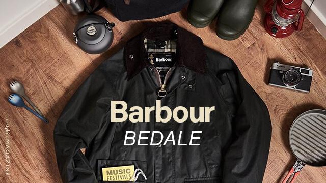 Barbour(バブアー)ビデイル、コラボモデル、高価買取します!