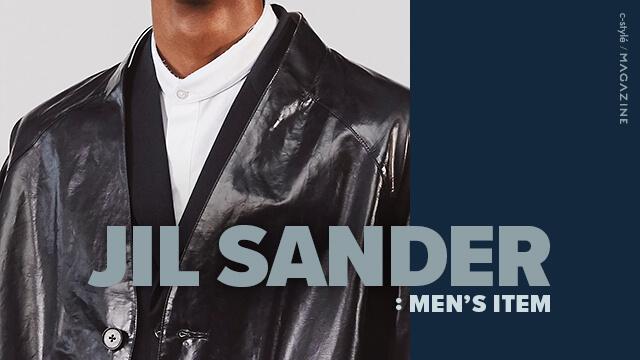 JIL SANDER(ジルサンダー)のメンズのスーツ・シャツの買取価格特集