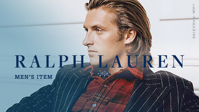 RALPH LAUREN(ラルフローレン)メンズの買取価格を一挙大公開します!