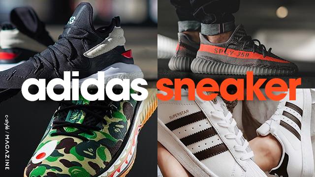 adidas(アディダス)のスニーカー、高く買取ります!