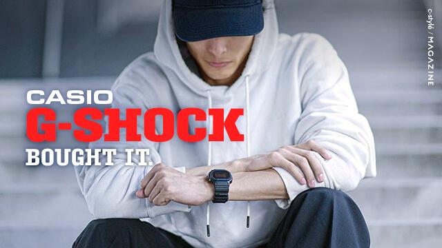 【2021年版】G-SHOCK(Gショック)買取価格を各モデル一挙公開!