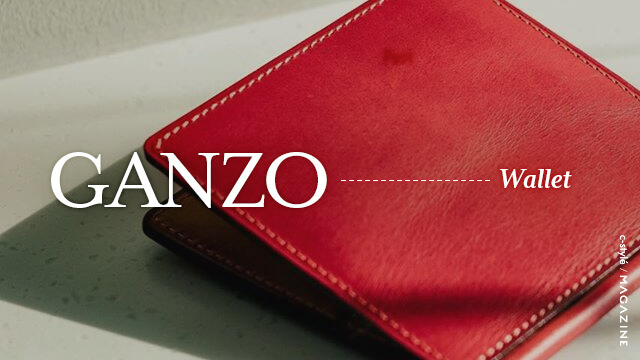 GANZO(ガンゾ)の財布(ウォレット)の買取価格をご紹介