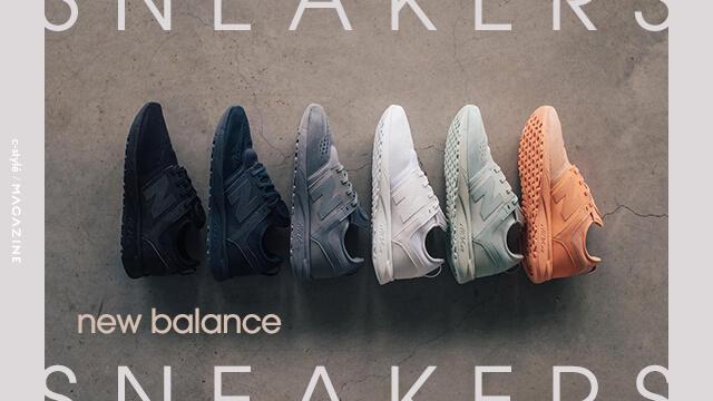 New Balance(ニューバランス)スニーカー各シリーズ別の買取価格をご紹介