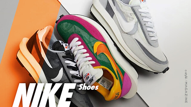 NIKE(ナイキ)スニーカーの買取価格の相場情報【保存版】