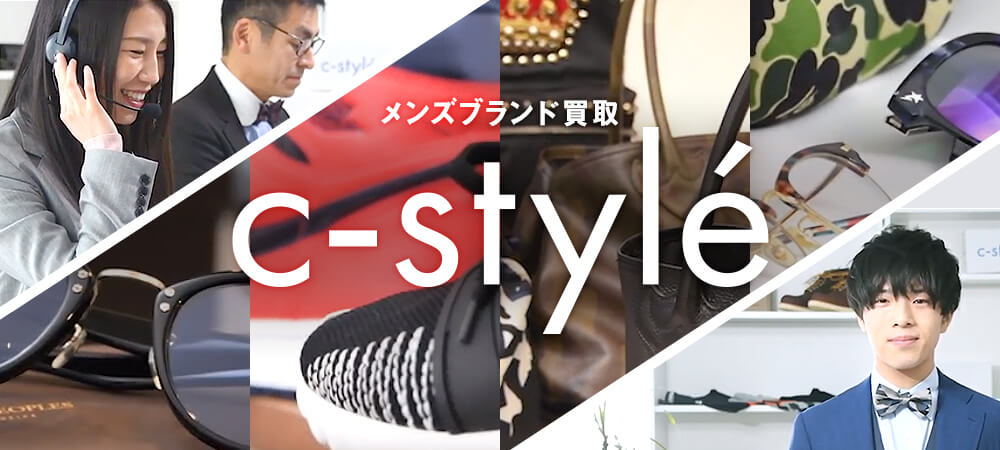 c-style会社概要